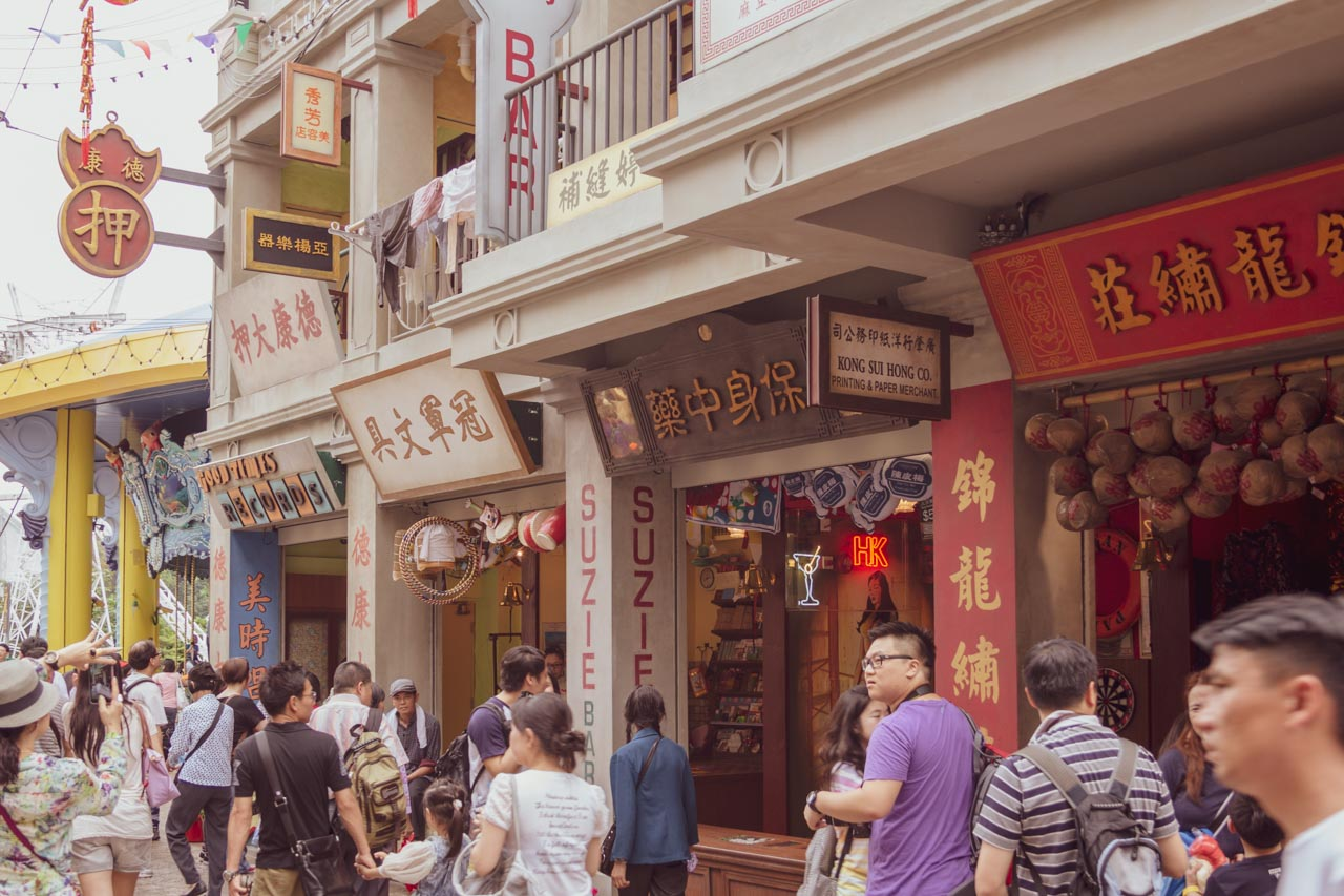 A street at the Old Hong Kong attraction at Ocean Park Hong Kong