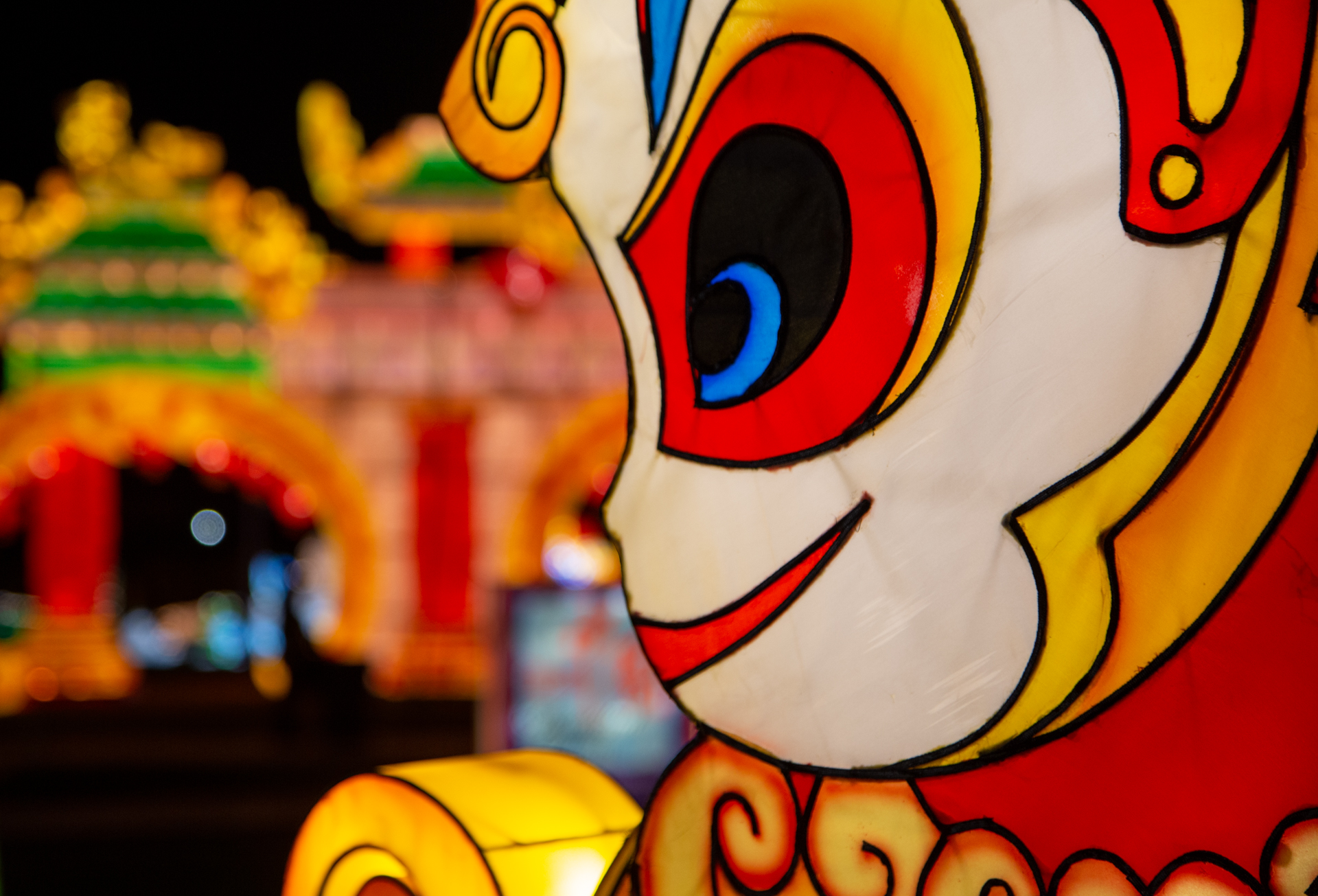 NYC Winter Lantern Festival 2019