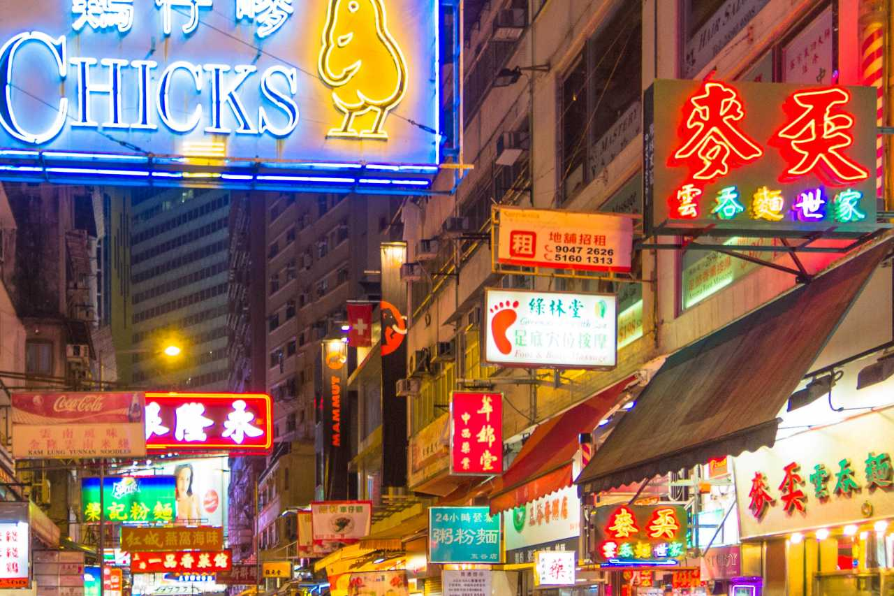 Hong Kong street scene at night - Photo by  Jones Studio